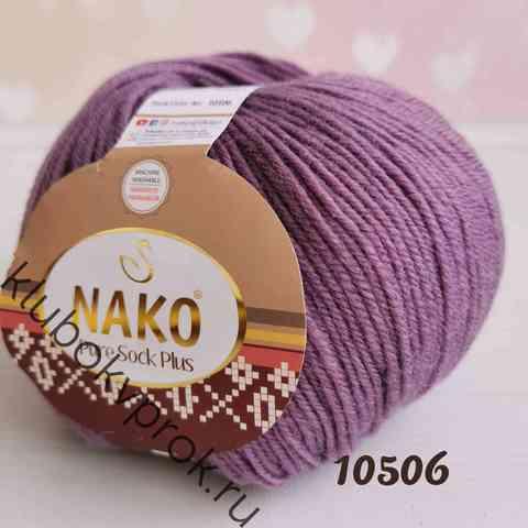 NAKO PURE SOCK PLUS 10506, Пыльный фиолетовый
