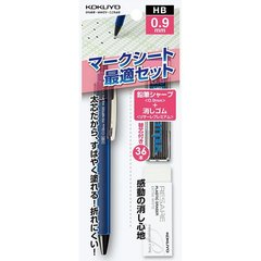 Механический карандаш 0,9 мм Kokuyo Enpitsu Sharp Mark Sheet Optimum Set (темно-синий)