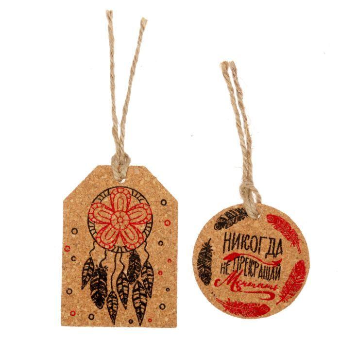 Набор декоративных шильдиков