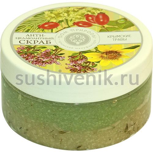 Скраб с английской солью Крымские травы