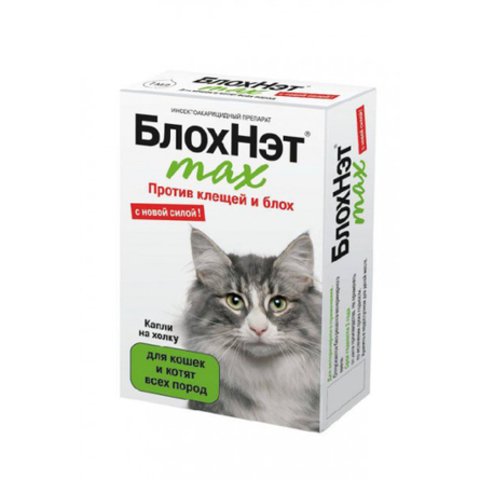 БлохНэт Max инсектоакарицидные капли на холку для кошек (1 пипетка)