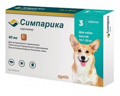 Симпарика для собак 10,1-20 кг 3 таб.