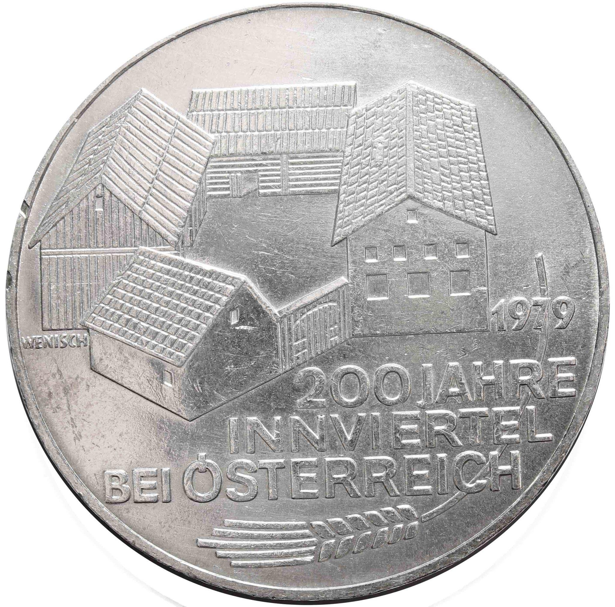100 шиллингов. 200 лет области Инн. Австрия. 1979 год. Серебро. AU