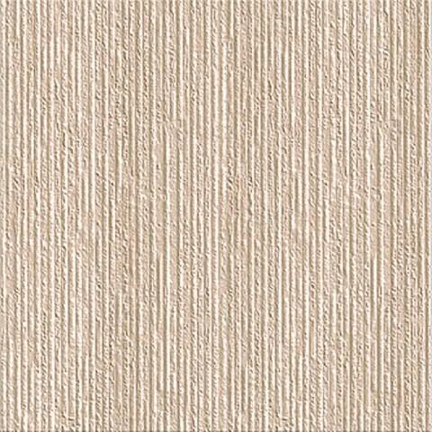 Плитка напольная AZORI Mallorca Beige 420x420