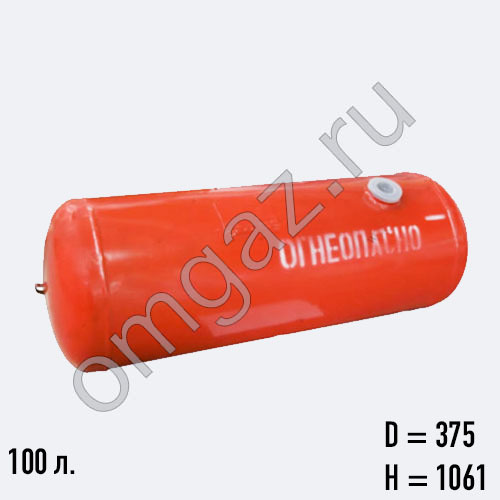 Баллон газовый цил. АГГ-100 д. 375