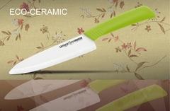 SC-0084G Нож кухонный
