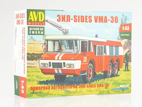 Model Kit ZIL-SIDES VMA-30 Fire tank truck 1:43 AVD Models