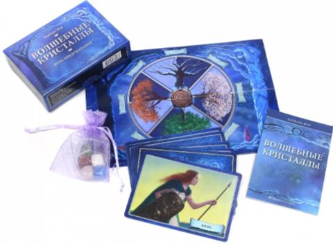 Подарочный набор Волшебные кристаллы