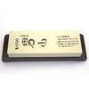 Точильный камень Otokoyama