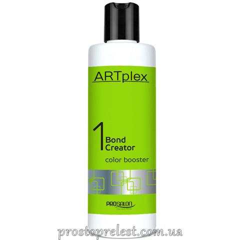 Prosalon ARTplex № 1 Bond Creator - Крем для догляду за фарбованим волоссям