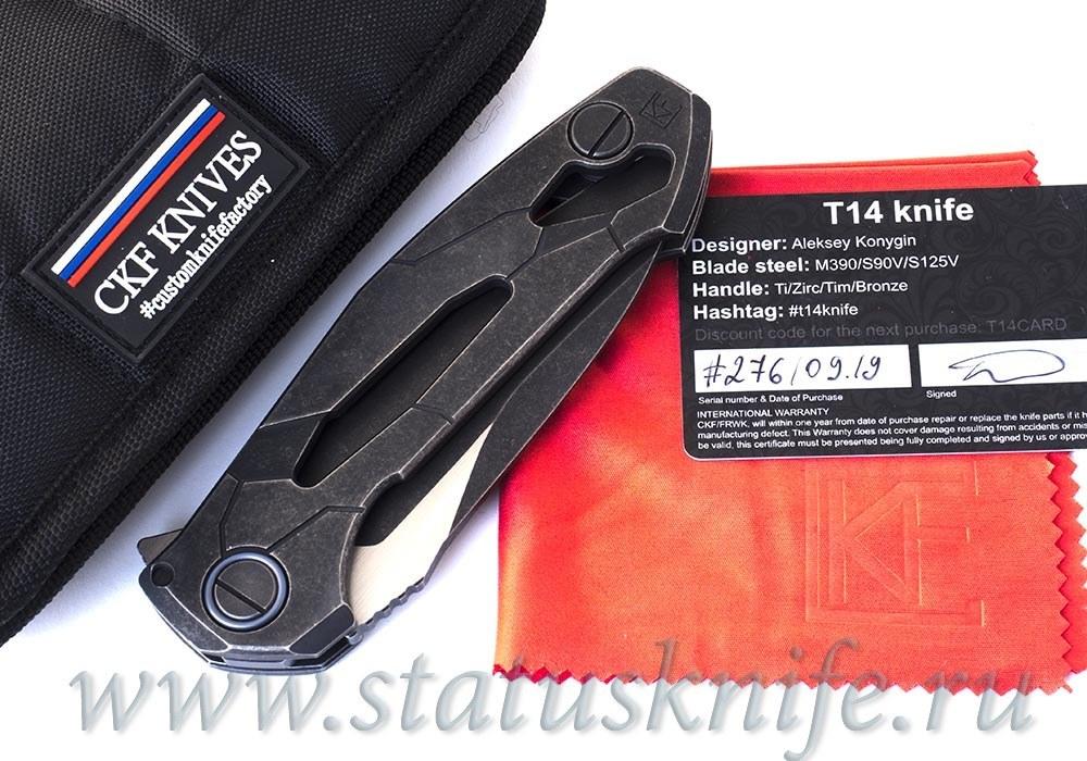 Нож CKF T14B (new T90) Alexey Konygin, M390, Copper, Ti, Sale Card