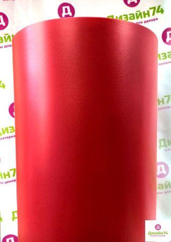 Экспо фом, 2мм красный.