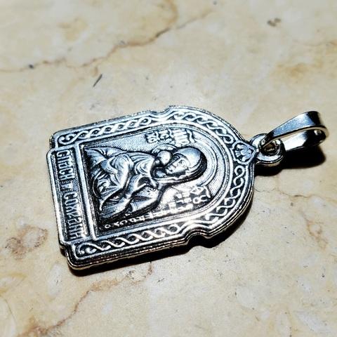 Нательная икона Божией Матери Владимирская с серебрением