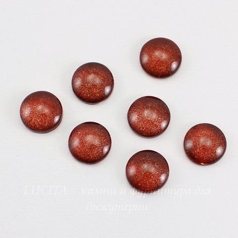 Кабошон стеклянный коричневый 10 мм ()