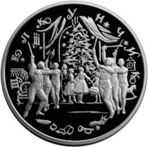 25 рублей. Русский балет - Щелкунчик. 1996 г. Proof