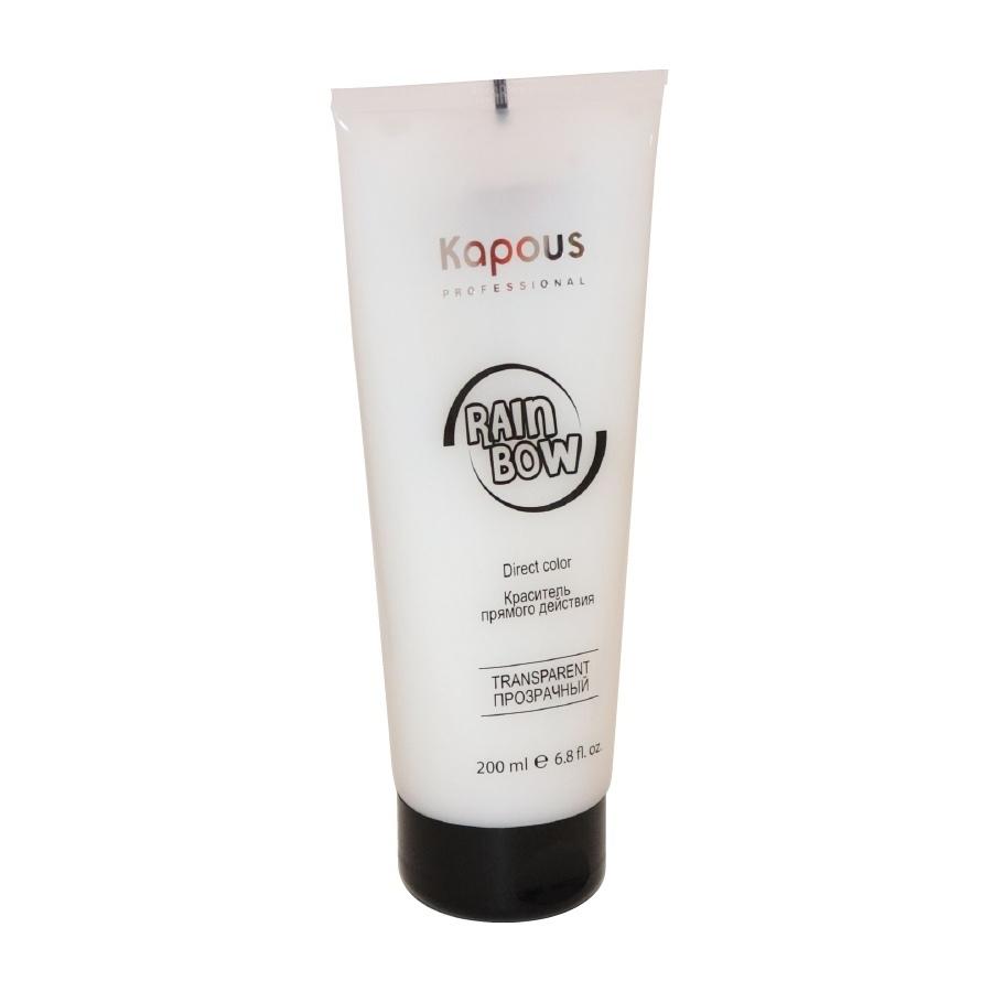 Kapous Professional Краситель прямого действия для волос «Rainbow», Прозрачный, 200 мл
