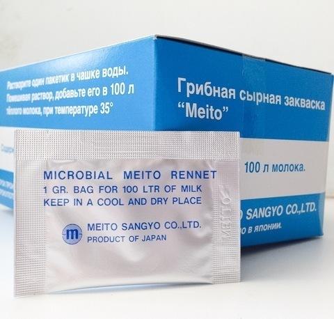 Сырная закваска пепсин Meito, 10 пакетиков по 1 гр в упаковке, фото