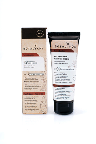 Интенсивная лифтинг-маска для нормальной кожи и зрелой кожи