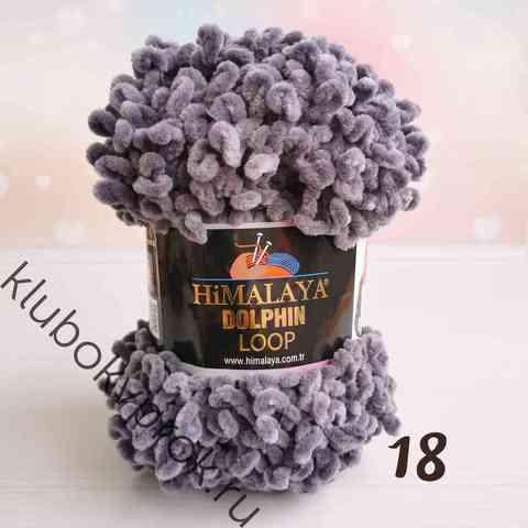 HIMALAYA DOLPHIN LOOP 112-18, Темный серый