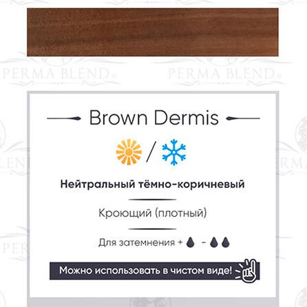 Пигмент Perma Blend Brown Dermis