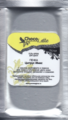 Тестер Гель-крем для душа ПЕНКА ЦИТРУС-МИКС, 15g TM ChocoLatte