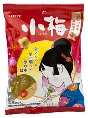 Драже жевательное со вкусом сливы, Lotte, 68 гр.