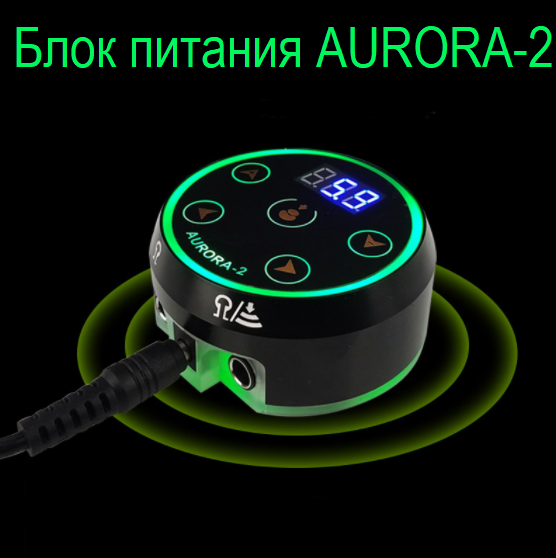 Блок питания Aurora 2