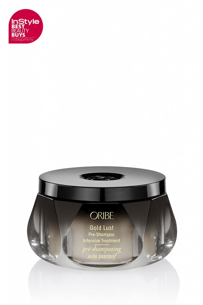 Gold Lust Pre-Shampoo Intensive Treatment   Пре-шампунь