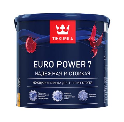 Краска интерьерная стойкая к мытью Тиккурила Euro Power 7 A матовая 2,7л
