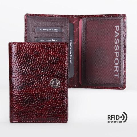 262 R - Обложка для паспорта с RFID защитой