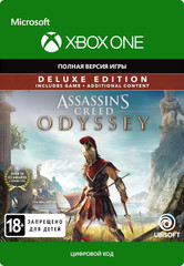 Assassin's Creed: Одиссея - DELUXE EDITION (Xbox One/Series S/X, цифровой ключ, русская версия)