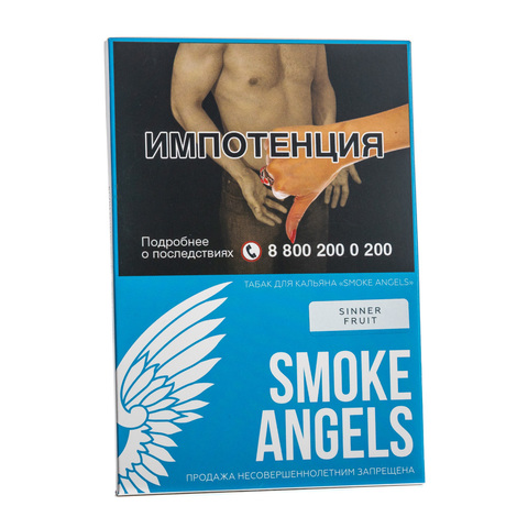 Табак Smoke Angels Sinner Fruit 25 г