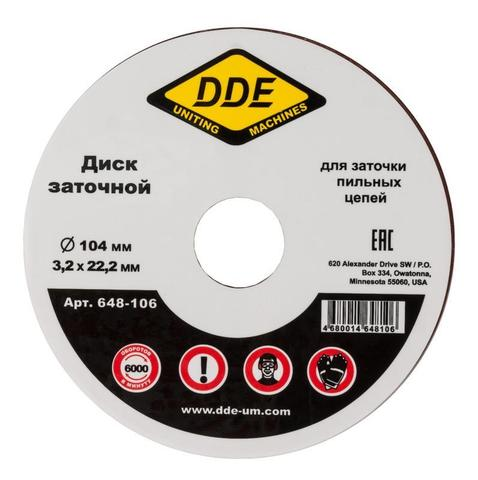 Диск абразивный точильный DDE 104х3,2х22,2 мм для цепи 3/8