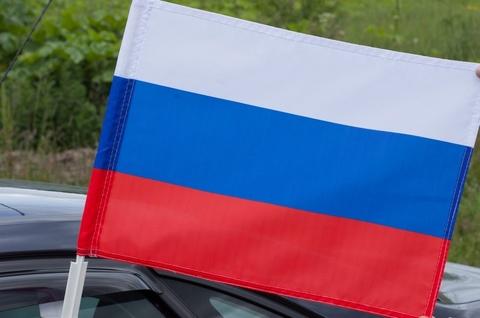 Флаг России на машину - Магазин тельняшек.ру 8-800-700-93-18Флаг России 30х40 см с креплением на боковое стекло автомобиля в Магазине тельняшек