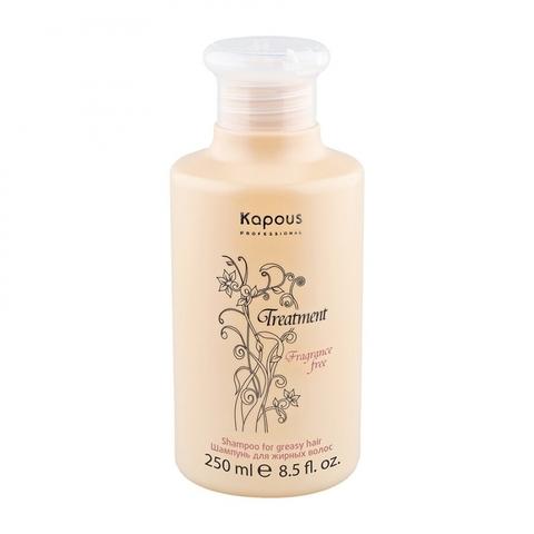 Kapous, Шампунь для жирных волос Treatment, 250 мл