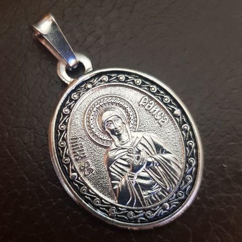 Нательная именная икона святая Раиса (Ираида) с серебрением кулон с молитвой