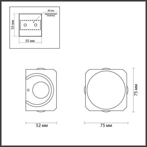 Настенный влагозащищенный LED светильник 4221/8WL серии MIKO