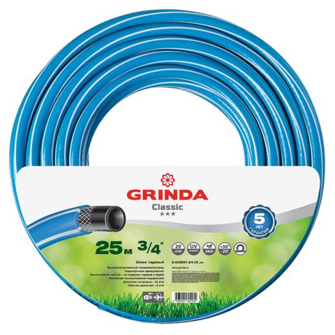 GRINDA CLASSIC 3/4