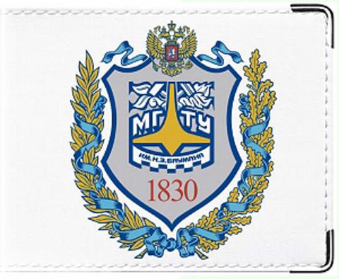 """Обложка для студенческого билета """"МГТУ им. Н.Э.Баумана"""""""