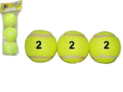 Мяч для б/т (3 шт. в пакете) 2 сорт. для тренировочных пушек и тренировок начинающим.