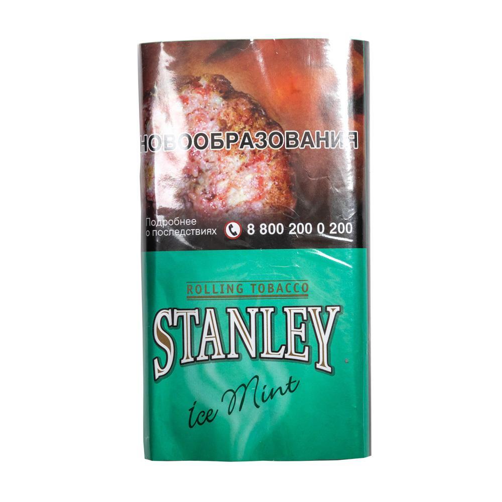 Табак стэнли купить оптом электронные сигареты купить интернет магазин челябинск