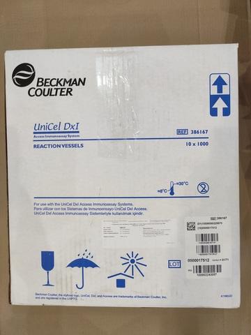 Реакционные пробирки, для анализатора иммунохимического UniCel DxI 386167 Реакционные пробирки (10x1000 шт./упак.) (для UniCel Dxl) (UniCel Dxl 800 Reaction Vessels)