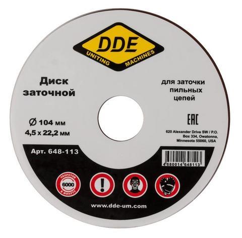 Диск абразивный точильный DDE 104х4,5х22,2 мм для цепи 3/8