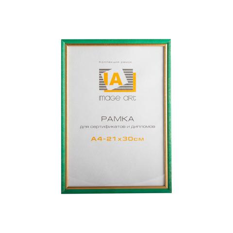 Фоторамка Image Art дер.сосна 21х30  зеленая с золотой полоской