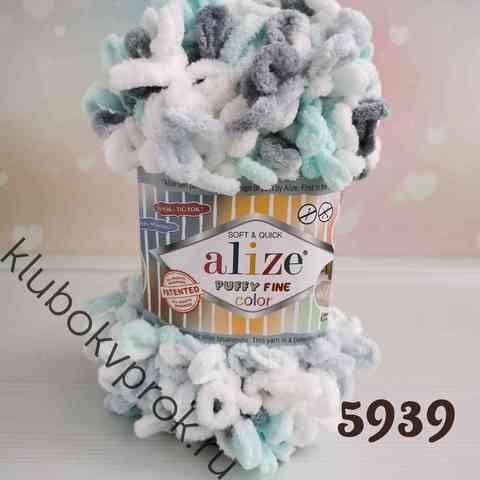 ALIZE PUFFY FINE COLOR 5939,