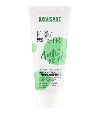 LuxVisage Основа под макияж маскирующая покраснения Зеленая-PRIME EXPERT Anti red 35мл
