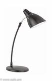 Настольная лампа Eglo TOP DESK 7059 1