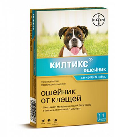 Килтикс ошейник от блох и клещей для средних собак   53 см