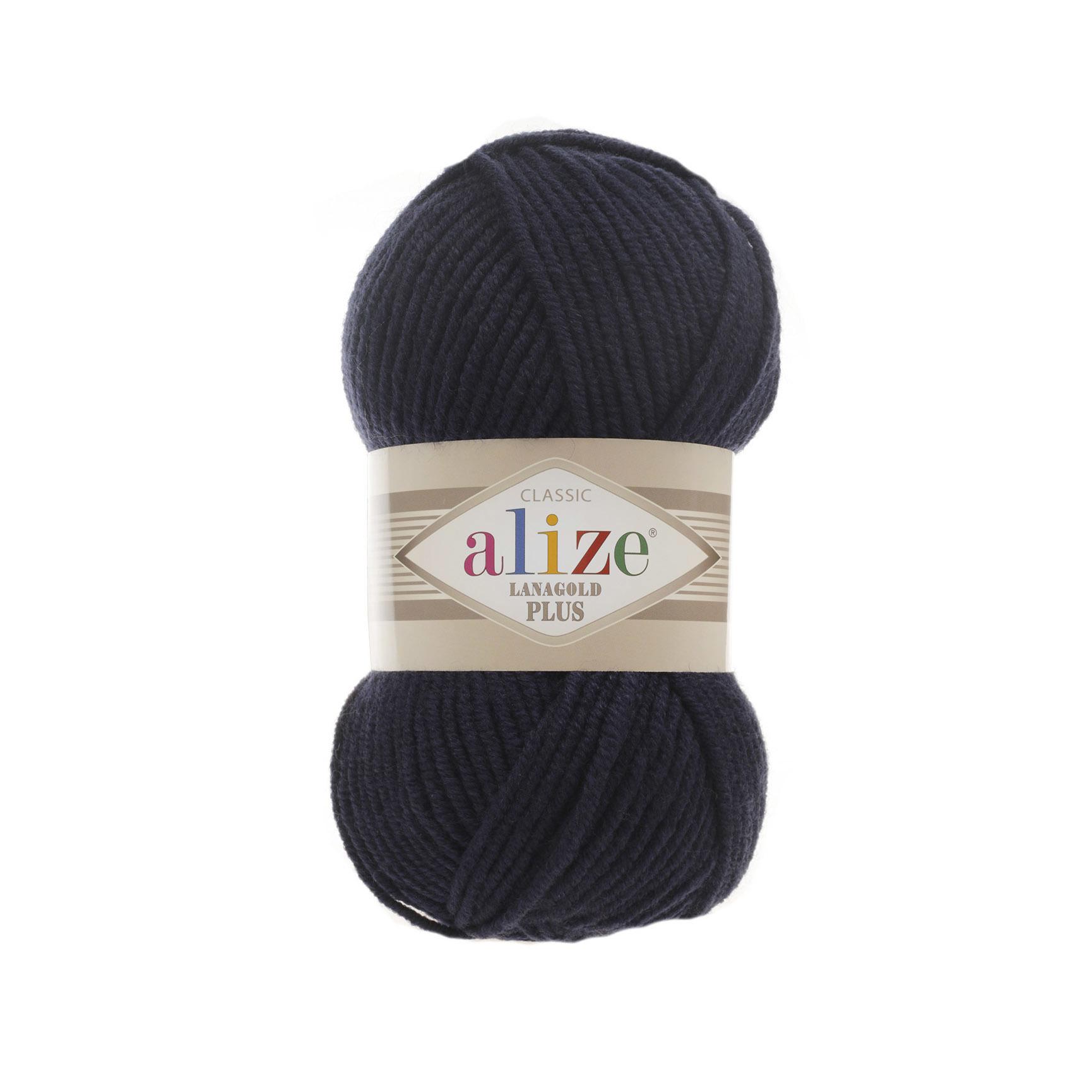 Пряжа Alize Lanagold Plus темно-синий 58
