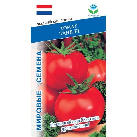Семена Томат Таня F1 (Vita Green)